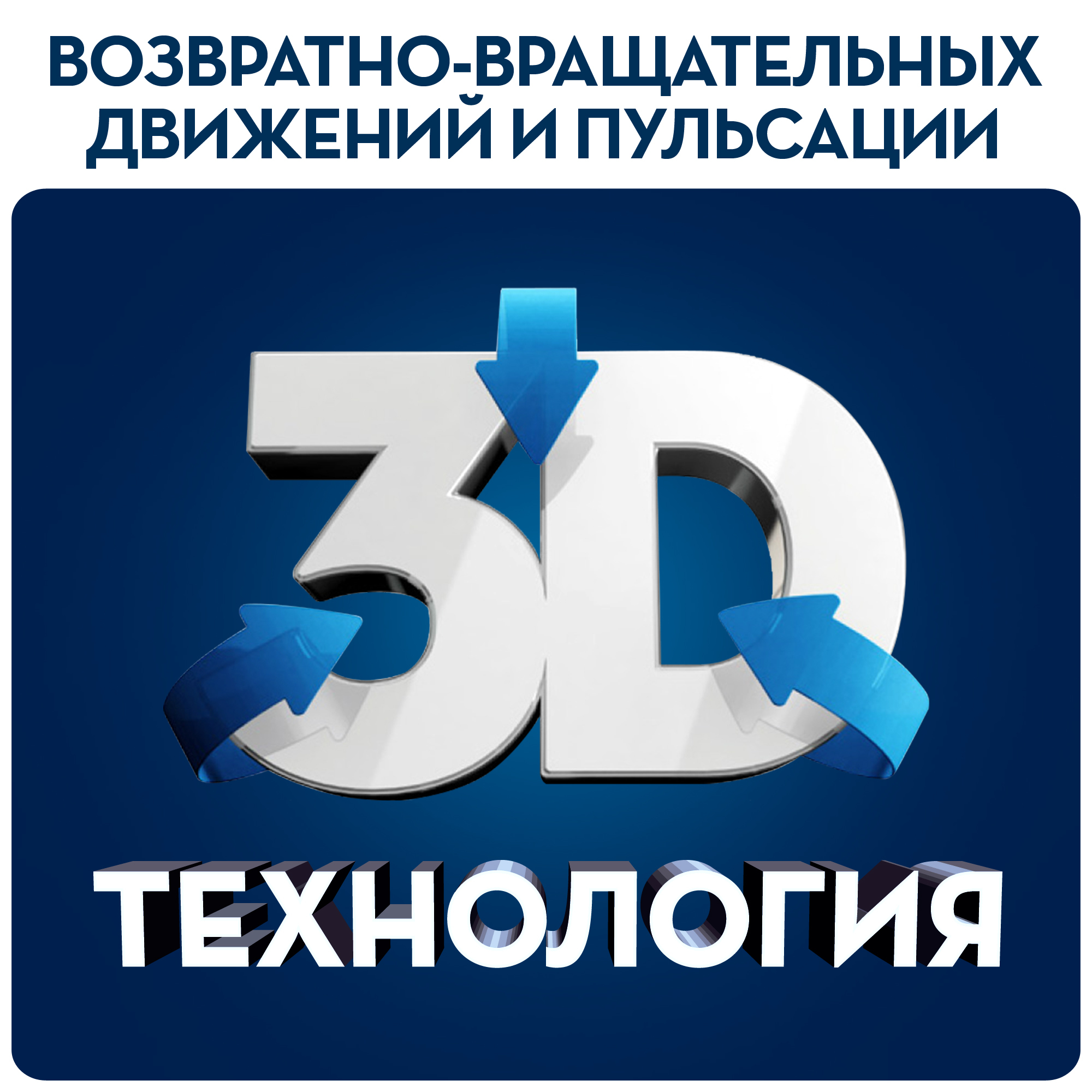 https://doctorslon.ru/images/3D%D1%82%D0%B5%D1%85%D0%BD%D0%BE%D0%BB%D0%BE%D0%B3%D0%B8%D1%8F.jpg