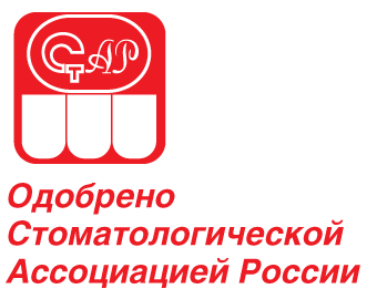 СтАР (1).png